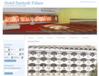 hotelsantoshpalaceallahabad.com screenshot