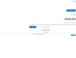 hotelsdaka90.co.il screenshot