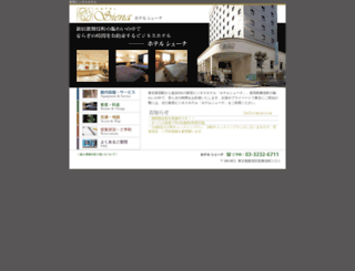 hotelsiena.jp screenshot