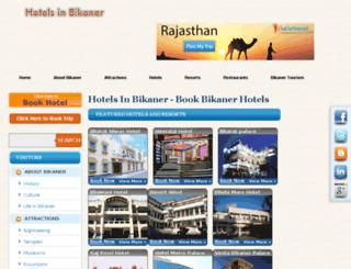 hotelsinbikaner.in screenshot