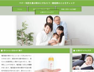 hotemplate.com screenshot