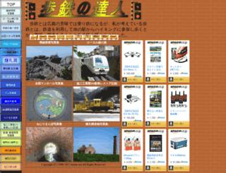 hotetu.net screenshot