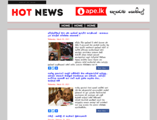 hotnews.lk screenshot