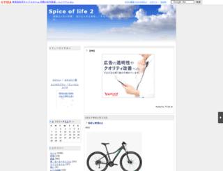 hotskull2.ti-da.net screenshot