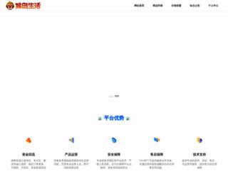 houdao.com screenshot