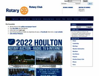 houltonrotary.org screenshot