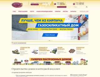 house-profie.ru screenshot