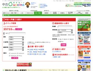 house.o-uccino.jp screenshot