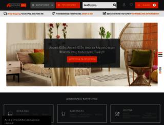 housebay.gr screenshot
