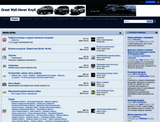 hover-club.ru screenshot