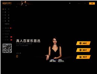 howiamlosingweight.com screenshot
