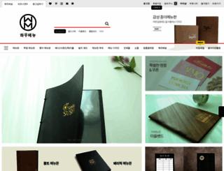 howmenu.com screenshot