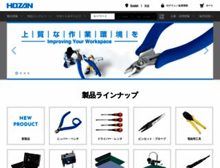 hozan.co.jp screenshot