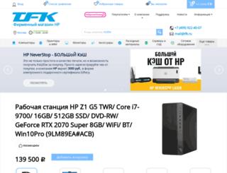 hp-center.ru screenshot