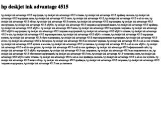 hp-deskjet-ink-advantage-4515.tdsse.com screenshot