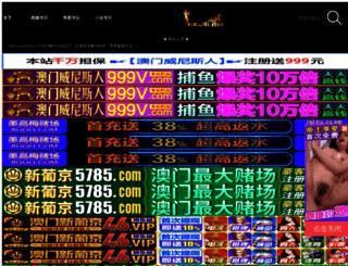 hpdragon.com screenshot