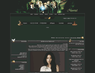 hportal.co.il screenshot