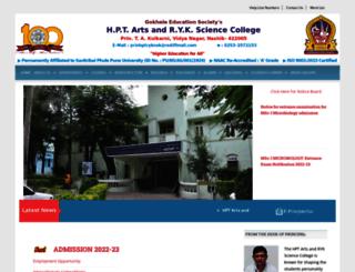 hptrykcollege.com screenshot