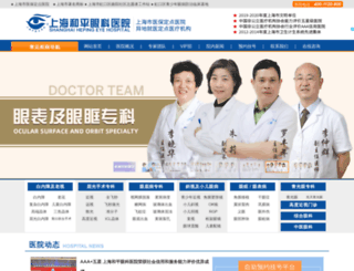hpyk.com screenshot