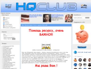 hqclub.net screenshot