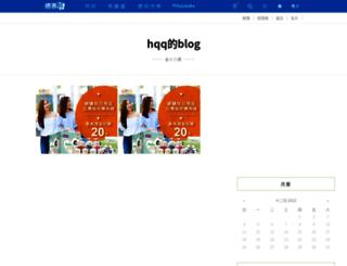 hqq.pixnet.net screenshot