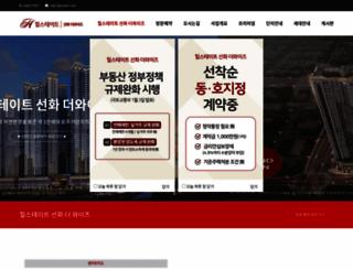 hr-chem.com screenshot