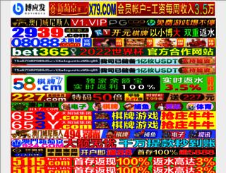 hr-exchange.com screenshot
