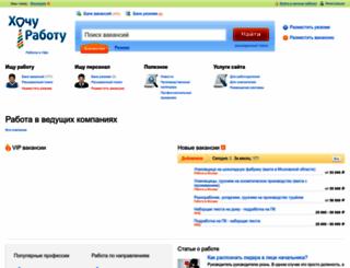 hr02.ru screenshot