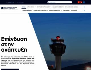 hradf.com screenshot