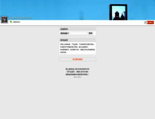 hrbit.com screenshot