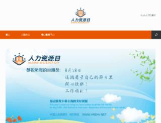 hrday.net screenshot