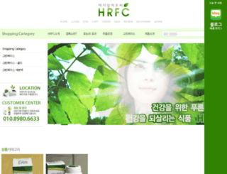 hrfc.co.kr screenshot