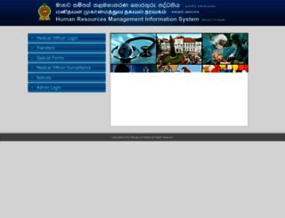 hrmis.health.gov.lk screenshot