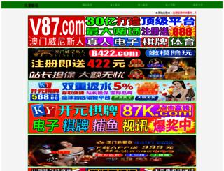 hrnvl.com screenshot