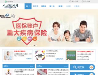 hrstage.com screenshot