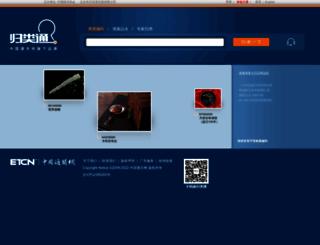 hs.e-to-china.com.cn screenshot
