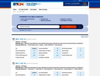 hs.e-to-china.com screenshot