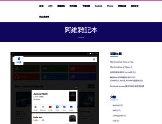hsdn.net screenshot