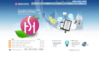 hselec.co.kr screenshot