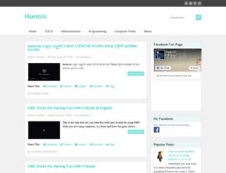 hsemin.com screenshot
