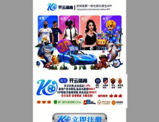 hsmkj.net screenshot