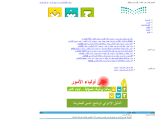 hssen.com screenshot
