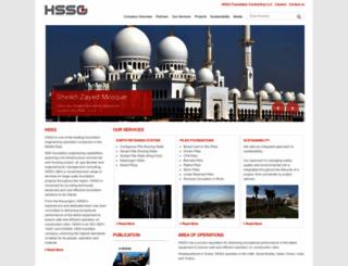 hssg.com screenshot
