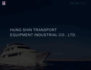hstc.com.tw screenshot