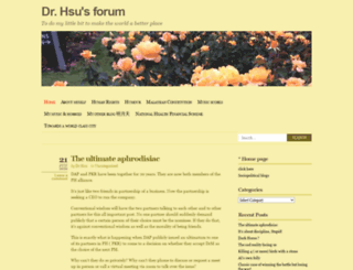 hsudarren.wordpress.com screenshot