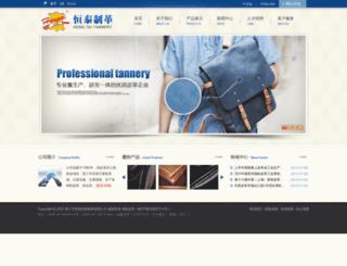 ht-tannery.com screenshot