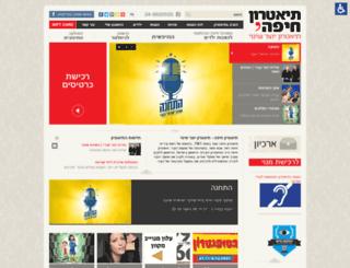 ht1.co.il screenshot