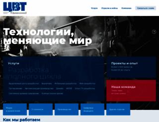 htc-cs.ru screenshot