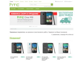 htc-online.kz screenshot