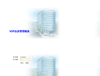 htest.ruentex.com.tw screenshot